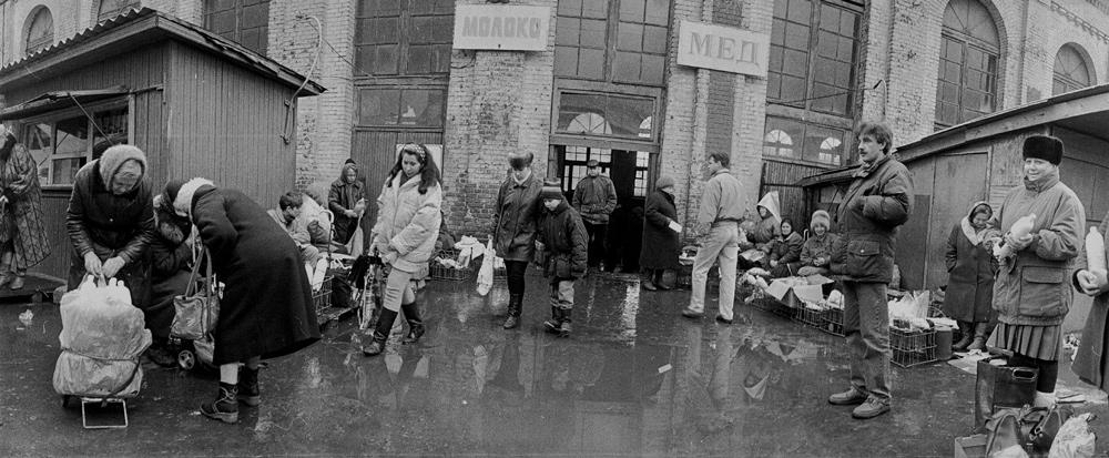Panoramafoto aus der Serie Gorisont, Russland, 1998